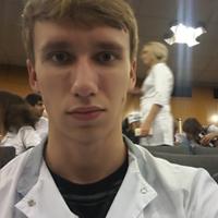 подготовка к олимпиаде по биологии